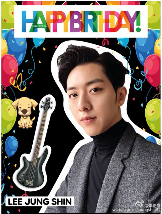 Happy Birthday Lee Jung Shin