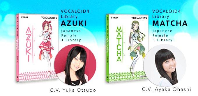 【祝・アルバムリリース🌞】VOCALOID4ライブラリ版の #AZUKI と #MATCHA もよろしくお願いいたします