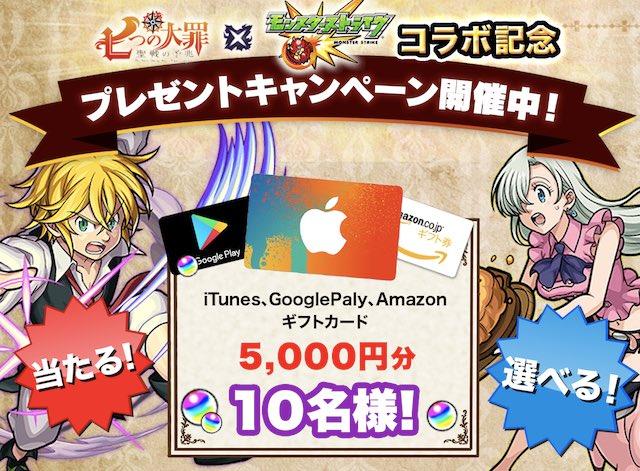 【9/20(水)まで!】アプリインストールでギフトコード5,000円分GETチャンス!抽選で10名様にプレゼント🎁▼特設