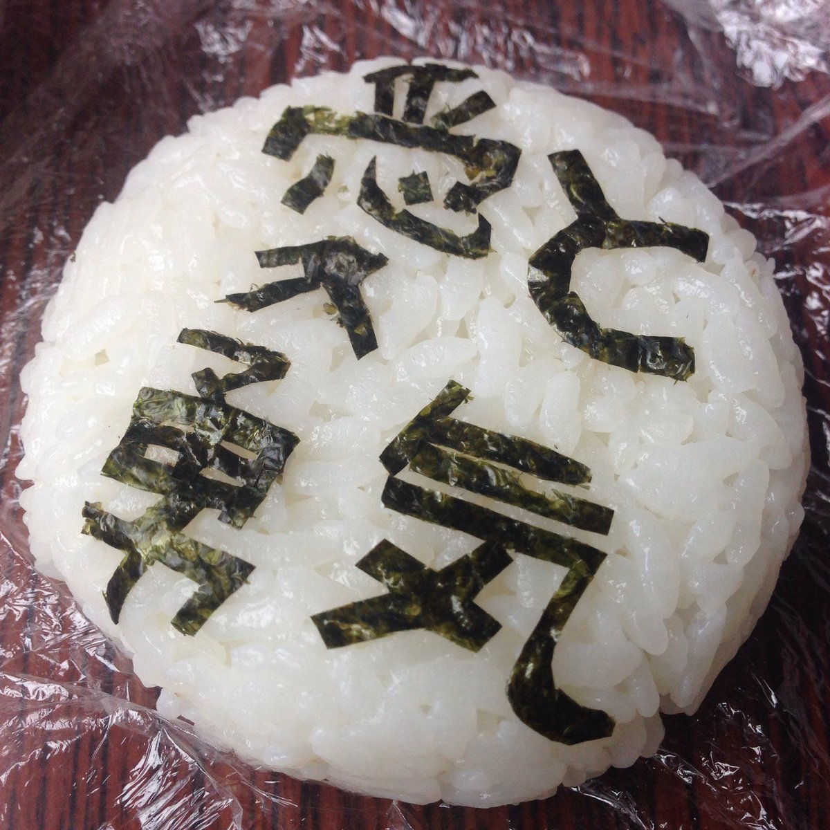 💚(=´∀`)人(´∀`=)💚#SMAP26YEARS#onigiri