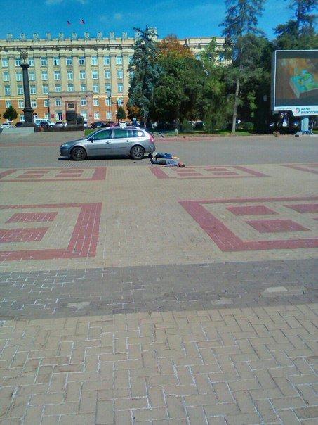 Белгорода