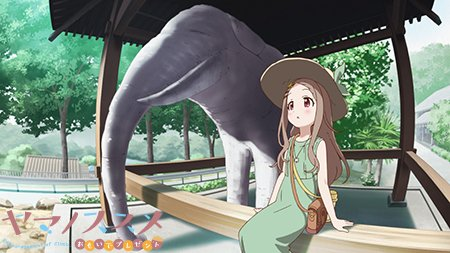TVアニメ「ヤマノススメ」シリーズの無料視聴動画が公開スタート! アニ玉祭に出展決定