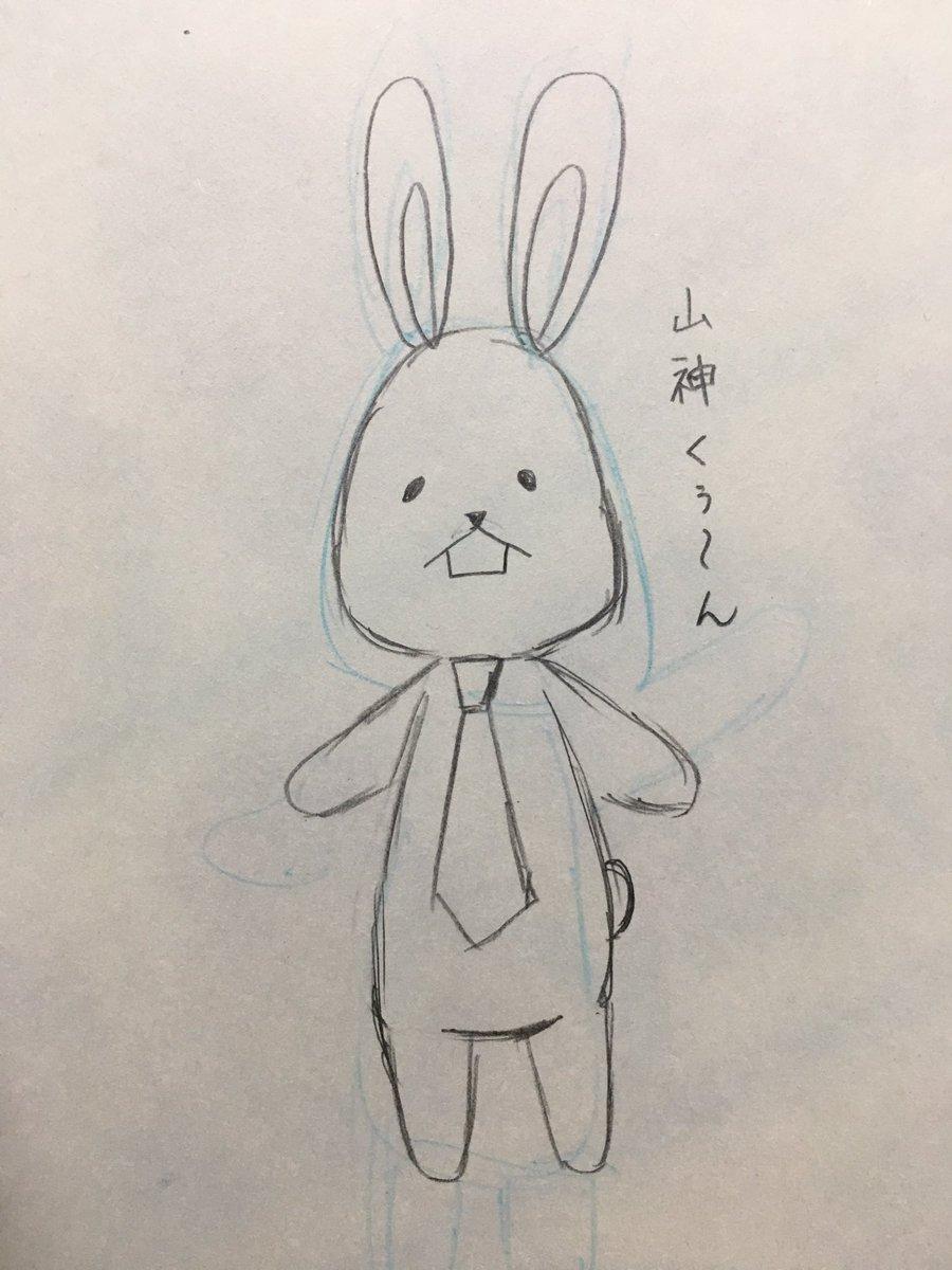 サーバント×サービスの百井課長可愛すぎてハゲそう✨✨✨✨✨✨