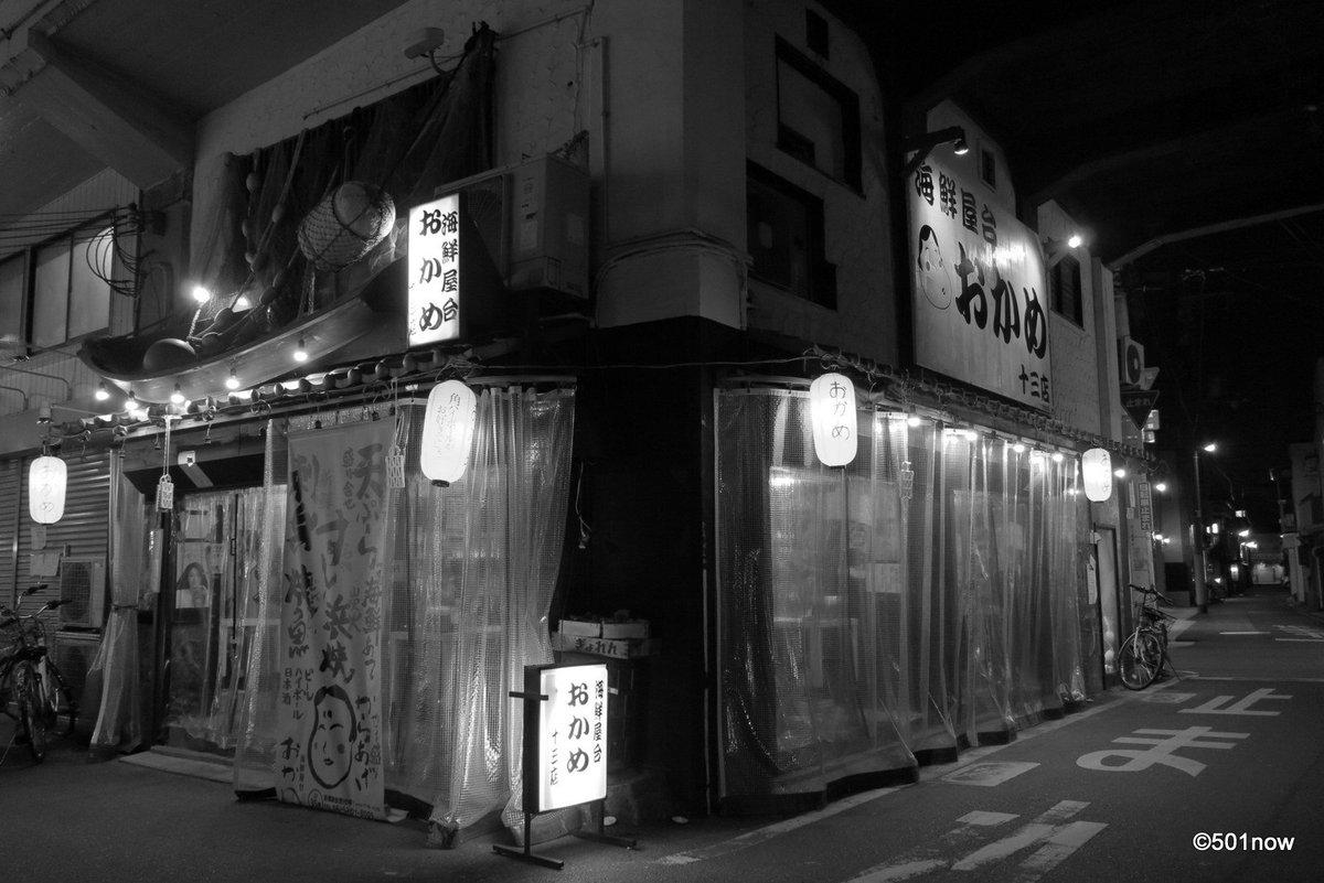 『十三 #2』#大阪 #十三 #写真撮ってる人と繋がりたい#写真好きな人と繋がりたい#ファインダー越しの私の世界#写真