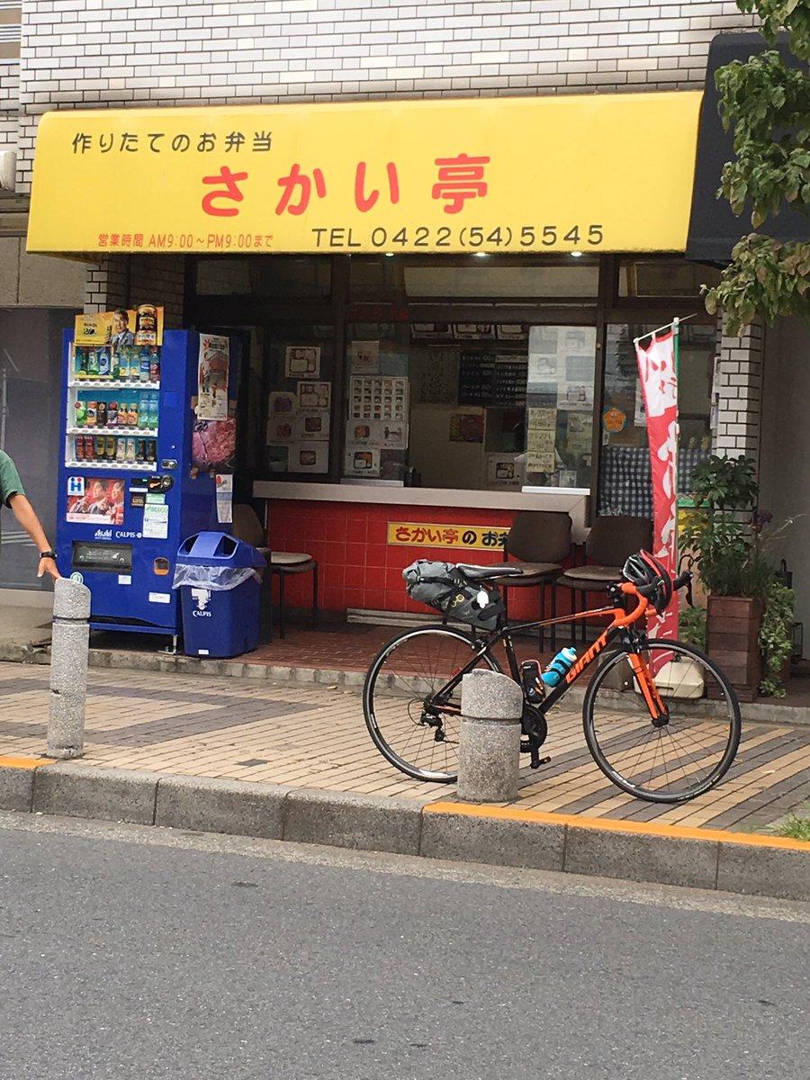 SHIROBAKO聖地巡礼