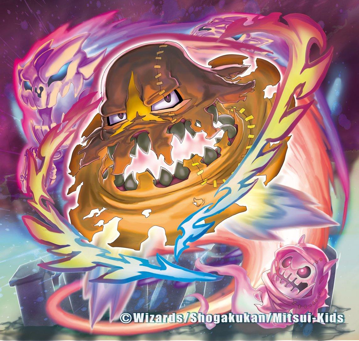 本日9月16日発売!デュエル・マスターズ 気分J・O・E×2メラ冒険!!にて、「ジャババ・ハット」「次元波導魔法HAL」