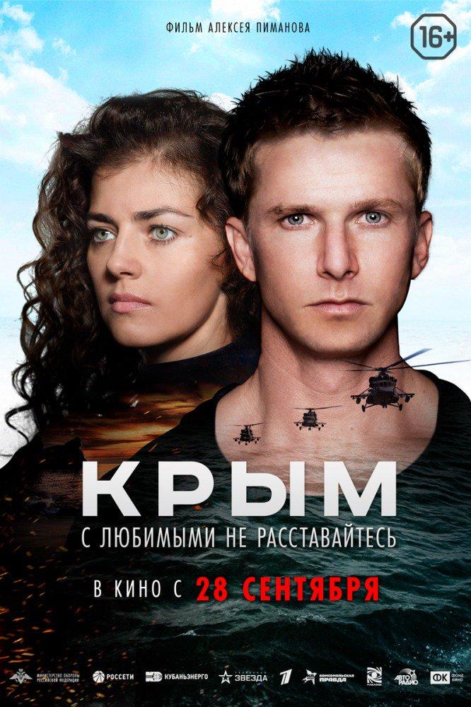 Новые русские фильмы комедии 2017 года список которые уже вышли смотреть