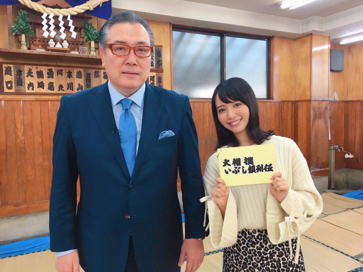 阿武咲奎也の画像 p1_13