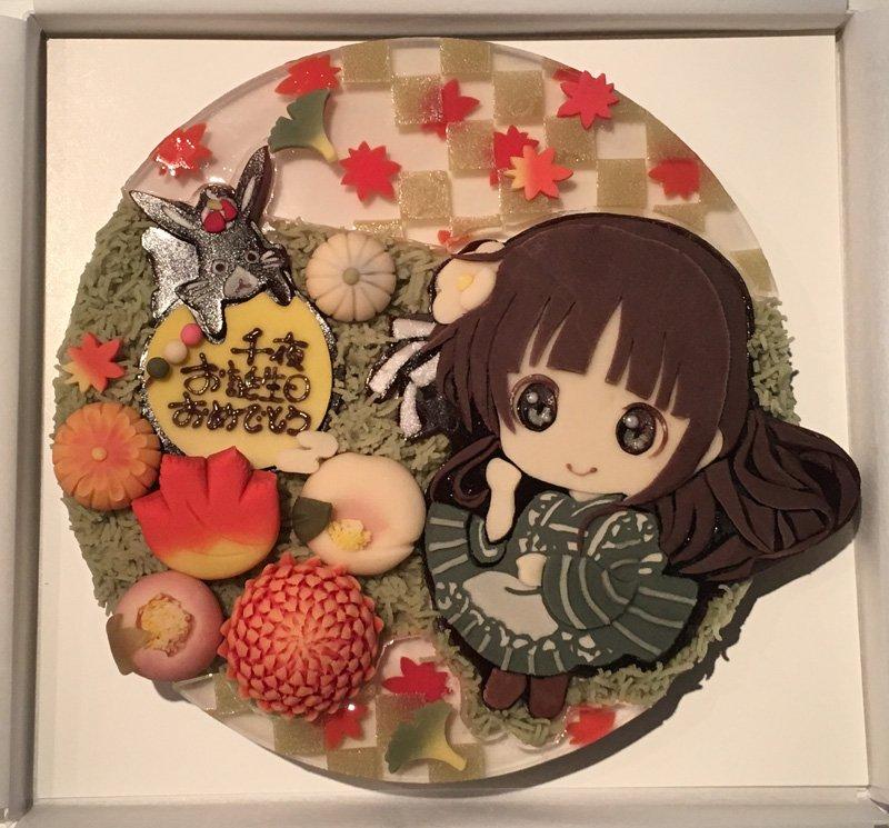 日付が変わって、本日9月19日は和風喫茶「甘兎庵」の看板娘、千夜のお誕生日♪今年は全て和菓子で作ったケーキでお祝いです!
