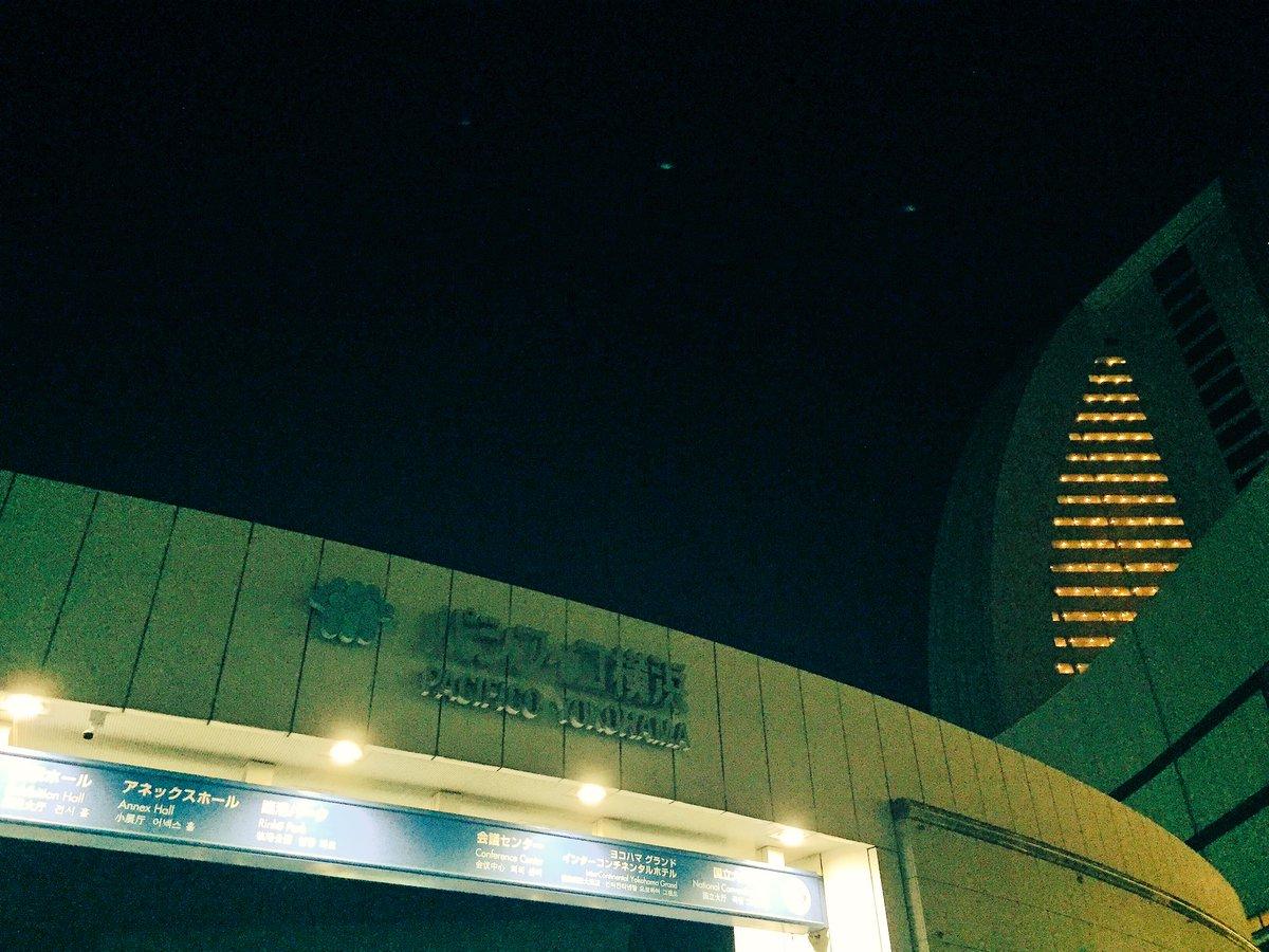 パシフィコ横浜お疲れ様でしたー!!凸ってくれた、【 ryota、てぃん、ハヤテ、ノアナル 】ありがとう!!🙏楽しかったで