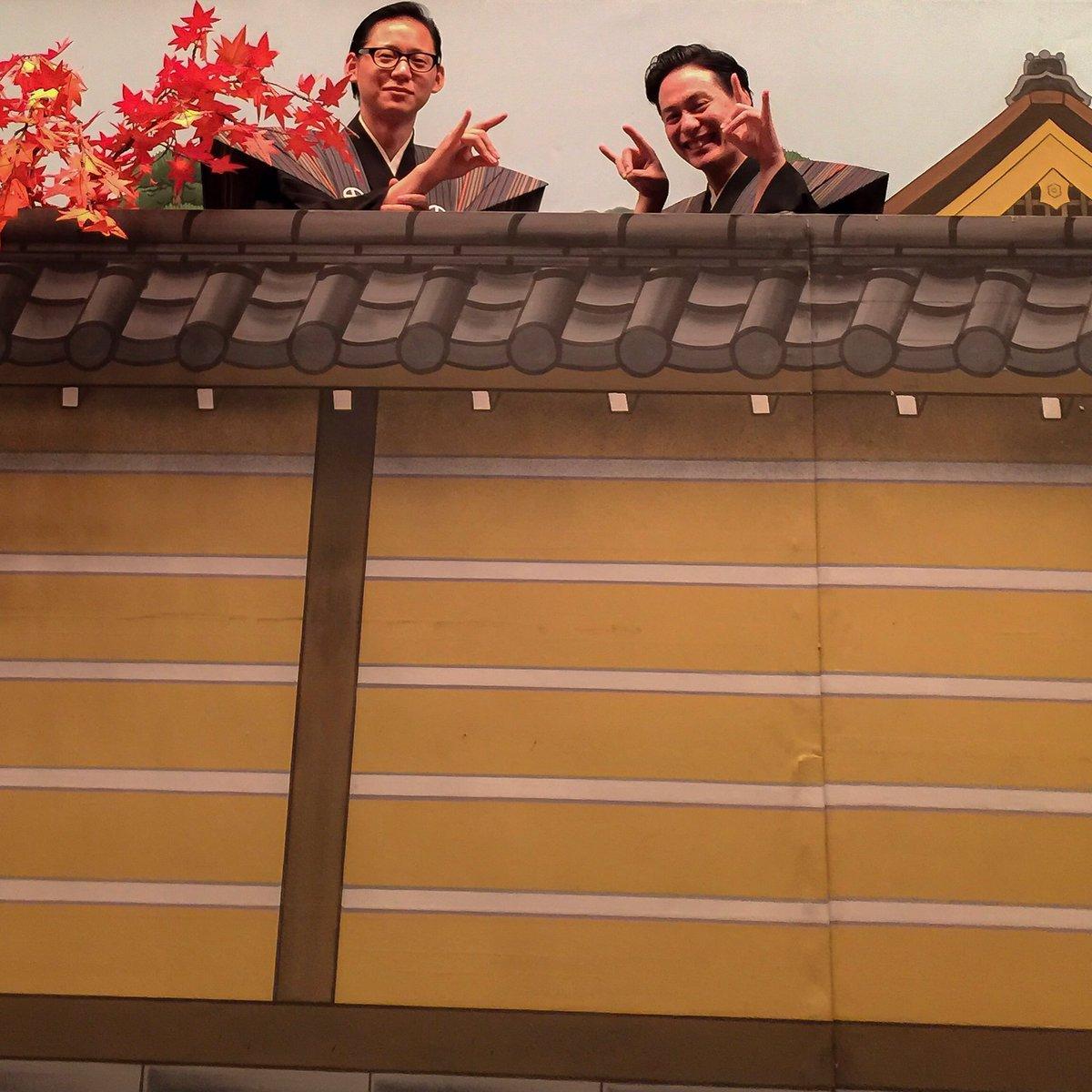 友之助さんと妖狐ちゃんポーズ。文楽9月公演、千秋楽でした。お越しいただき、ありがとうございました。今度は中之島文楽で、、