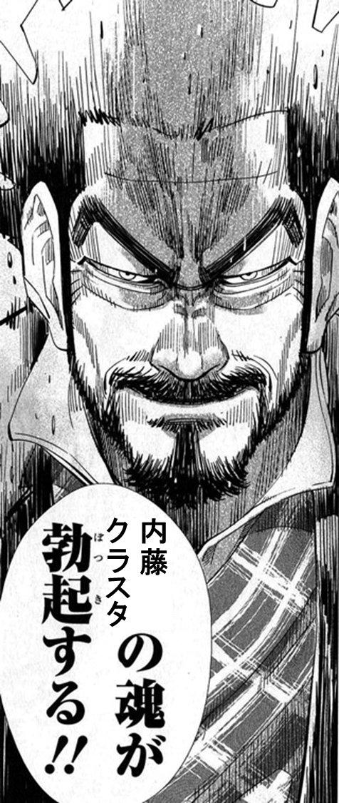 アニメ血界戦線の二期が放映される直前になって、内藤先生の代表作であるTRIGUNが地上波で取り上げられるとは、何たる、何