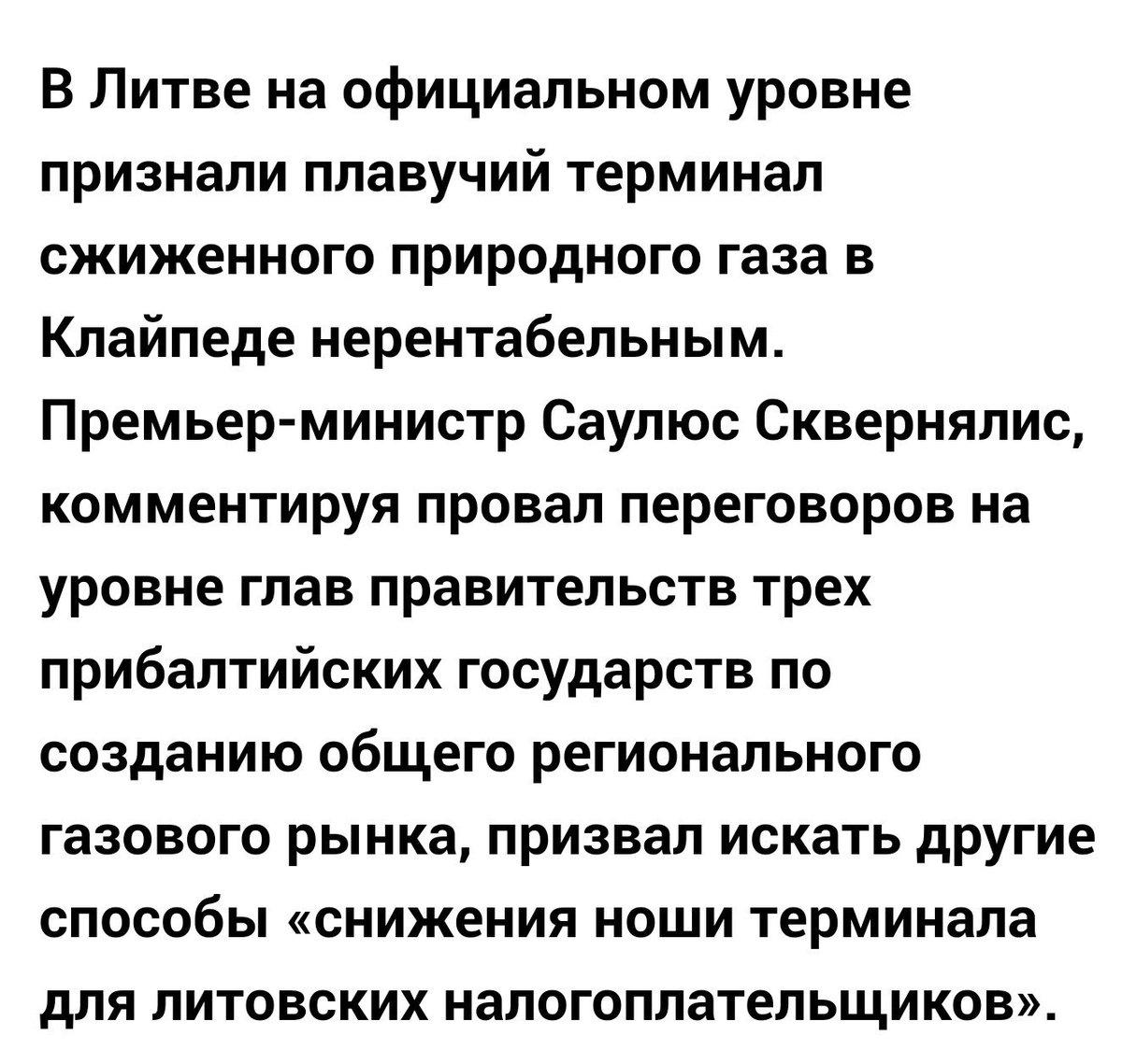 Российской