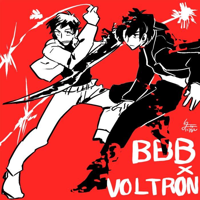 VOLTRON de BBB(血界戦線)