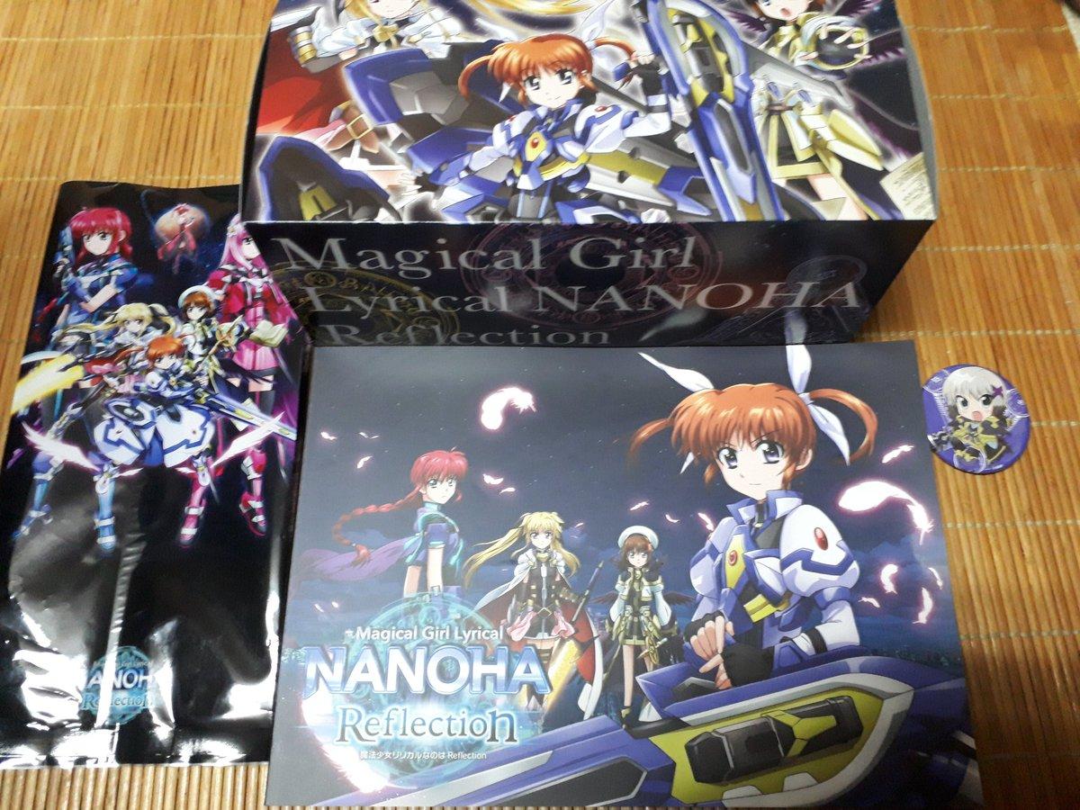 今日は友人と「TOHOおいらせ下田」にて「魔法少女リリカルなのは Reflection」を観てきました。 #魔法少女リリ