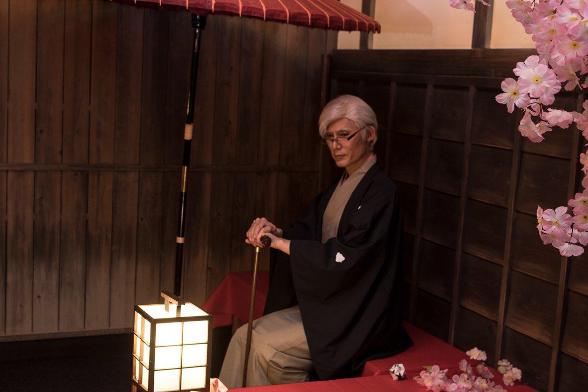 …へたに年寄り扱いなんてしたらヘソを曲げちまいますよ。昭和元禄落語心中有楽亭八雲師匠#敬老の日だからカッコイイ爺さん婆さ
