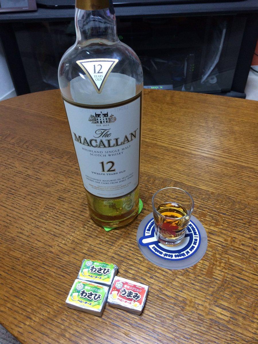 帰宅後にマッカラン12年をおつまみチーズで楽しみます☆寝酒ですけど、ワカコ酒見てたら呑みたくなっちゃった(笑)