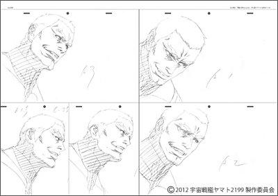 【発売中】「宇宙戦艦ヤマト2199 結城信輝 原画集」がAmazonと「アニメスタイル ONLINE SHOP」発売中。