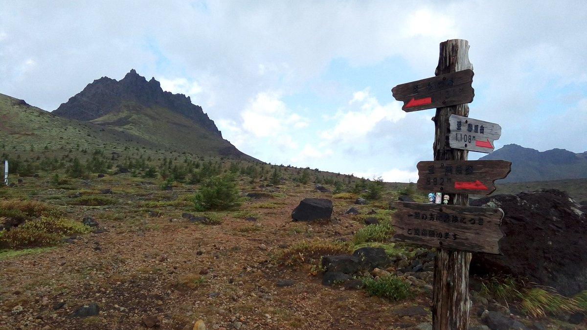 北海道駒ケ岳に、聖水を奉納!ここから、先は立ち入り禁止なので、ここが山頂です#聖水登山部#ヤマノススメ#日本二百名山