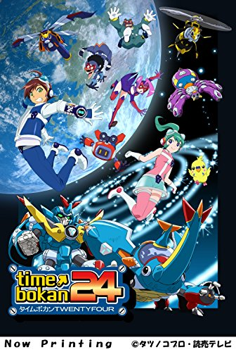発売日 2017-09-20 アニメ BD/DVD一覧 タイムボカン24 Blu-ray BOX2