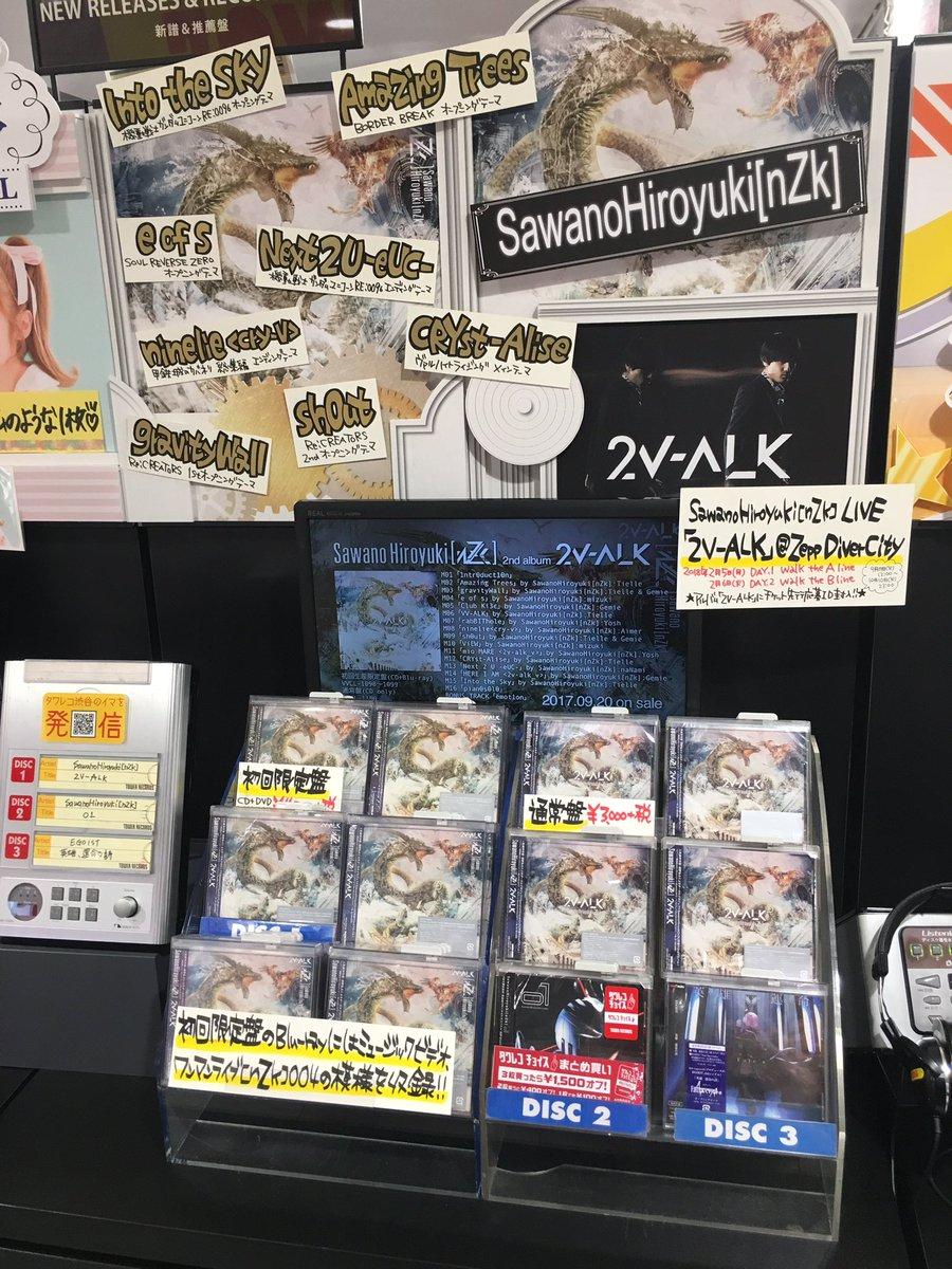 【4F 渋谷アニメ部】SawanoHiroyuki[nZk]『2V-ALK』入荷しました!Aimerが歌い話題となった「