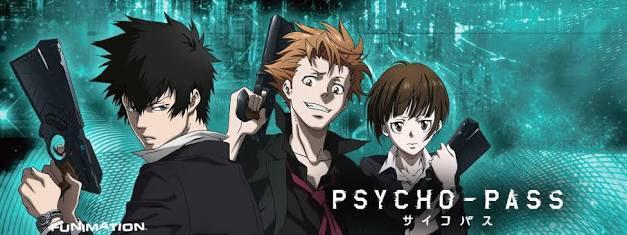 PSYCHO PASS単なるアニメじゃなく、1つの文芸作品として十分楽しめると思う
