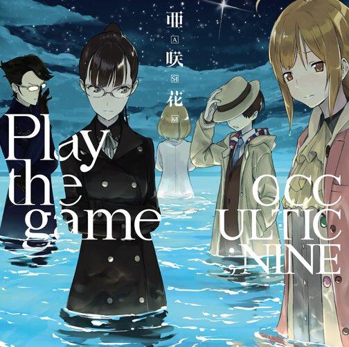 🌸お知らせその②🌸11月8日発売、3rdシングル「Play the game」ジャケットを公開いたしました!OCCULT