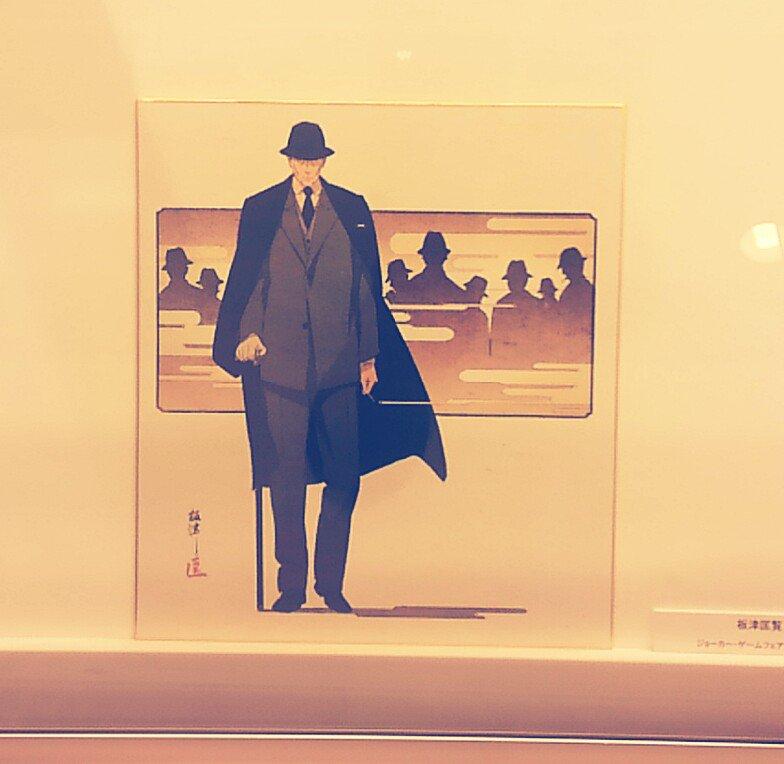 マルイははIGストアのイメージがすっごく強い。ジョーカー・ゲームクラスタさん渋谷マルイにサイン増えたからおいでませ。