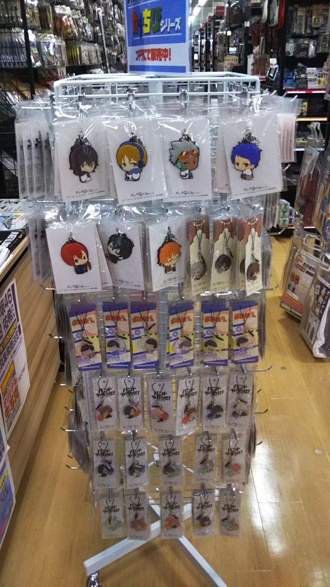 【新札幌DUO店】☆グッズ入荷情報☆人気の「ボッチくん」、「ジュエリーチャーム」のシリーズの商品が多数入荷致しました!『