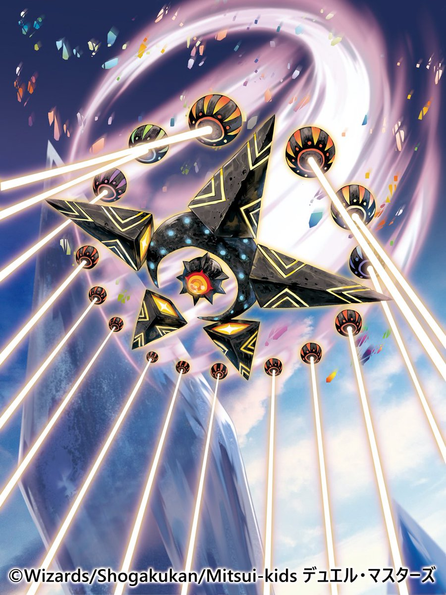 9月16日発売デュエル・マスターズ新3弾 『気分J・O・E×2メラ冒険!!』にて「奇石 ゲンブルー」を描かせて頂きました