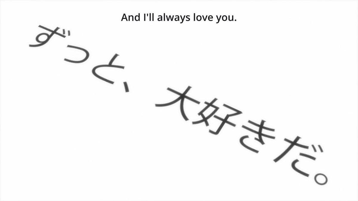 RT @_Mayama_: Finished Tsuki ga Kirei (better late than never), and i'm now emotionally wrecked. https://t.co/q8dLc0Hl4c