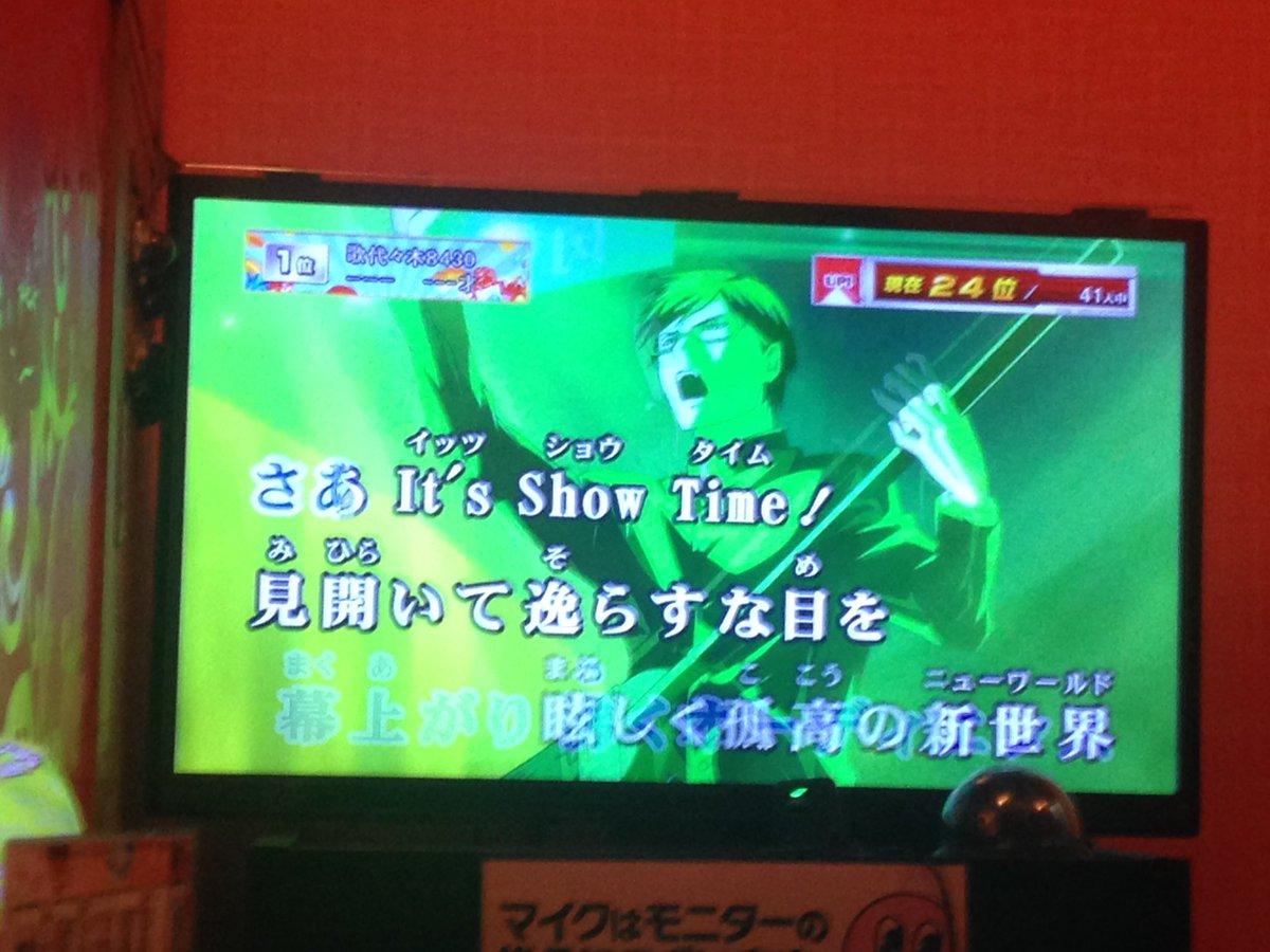 坂本ですがを歌う彼かっちょよすぎ