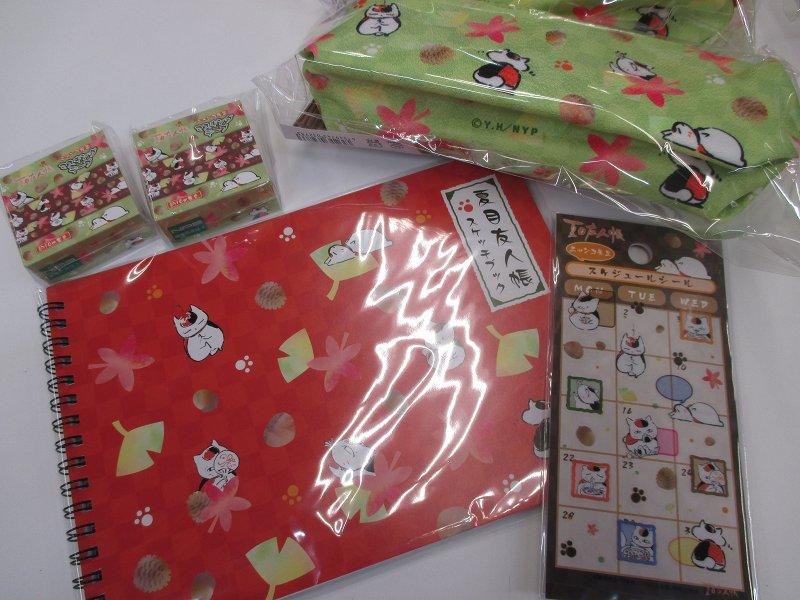 【キャラ入荷情報】本日『夏目友人帳 スケッチブック・スケジュールシール・マスキングテープ・ペンケース』が入荷してきました