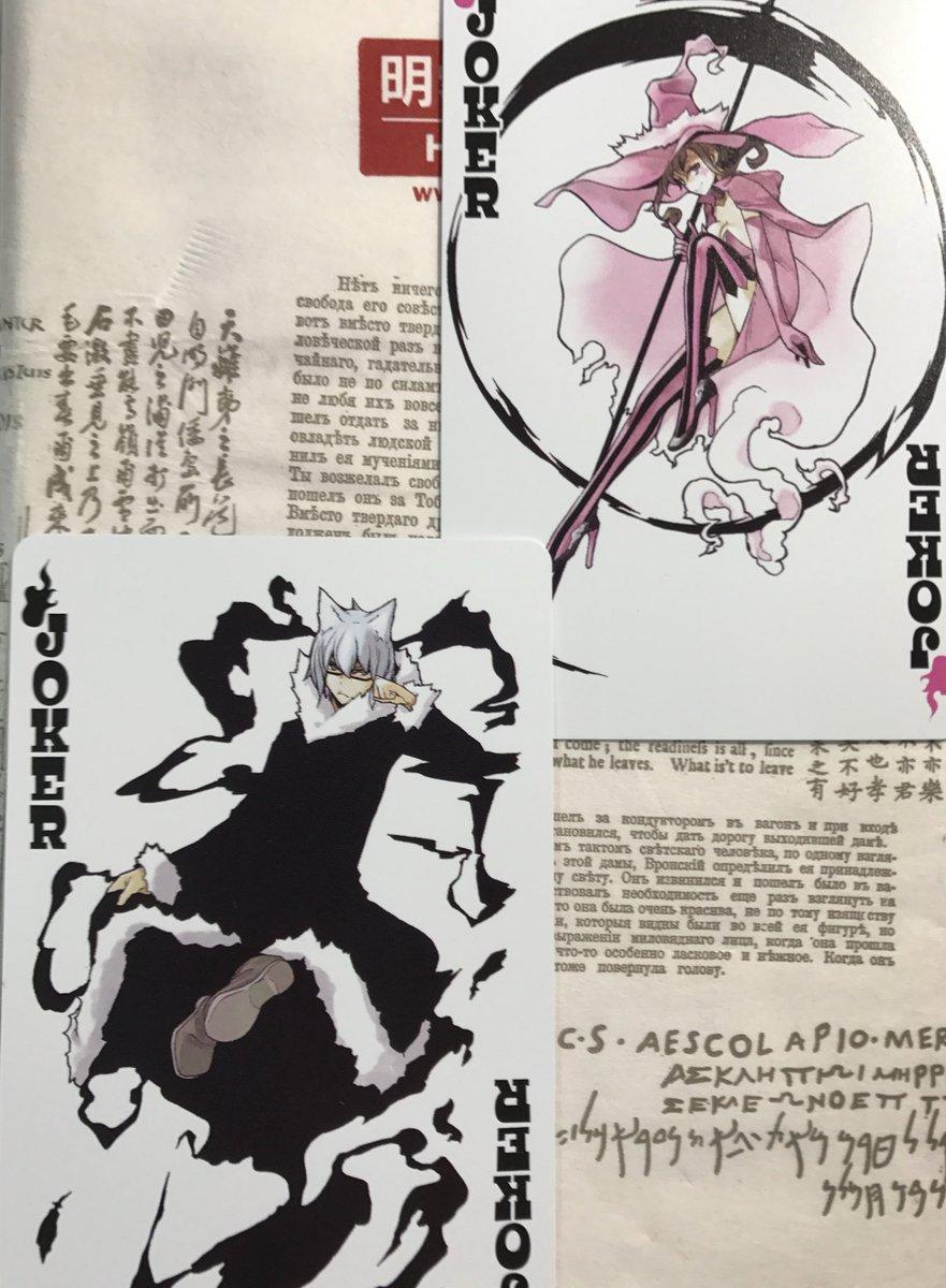 ヤスダスズヒト先生描き下ろしの夜桜四重奏トランプのジョーカーがカッコイイ
