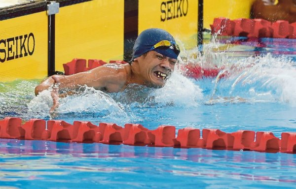 3 gold medals for Malaysia on Day 2 of para swimming