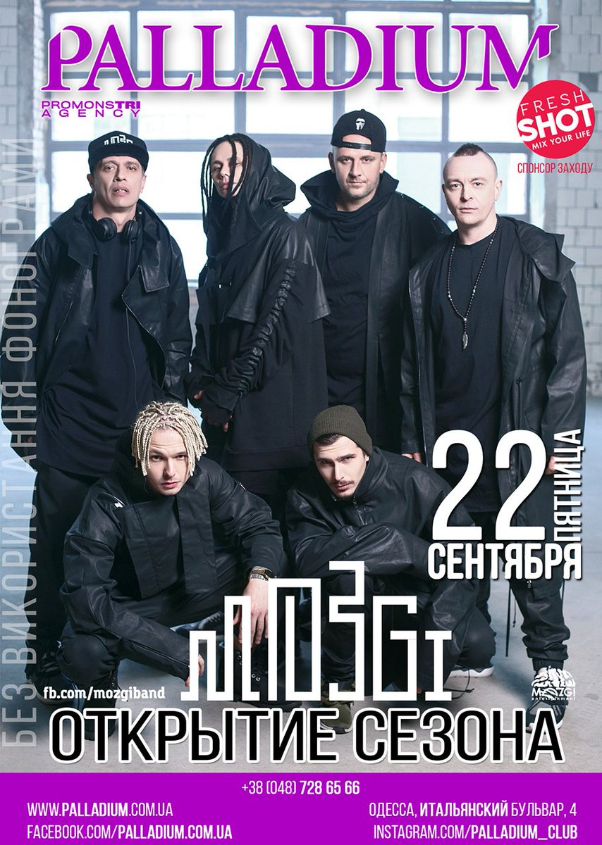 RT @mozgiband: 22 сентября концерт MOZGI в клубе Palladium (Одесса)! https://t.co/shUfEvo8Fj https://t.co/cjvxmRTEgf
