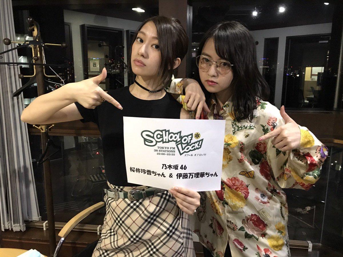 現在放送中のTOKYO FM「SCHOOL OF LOCK!」に伊藤万理華、桜井玲香が登場! いよいよ今週9月22日公開の映...