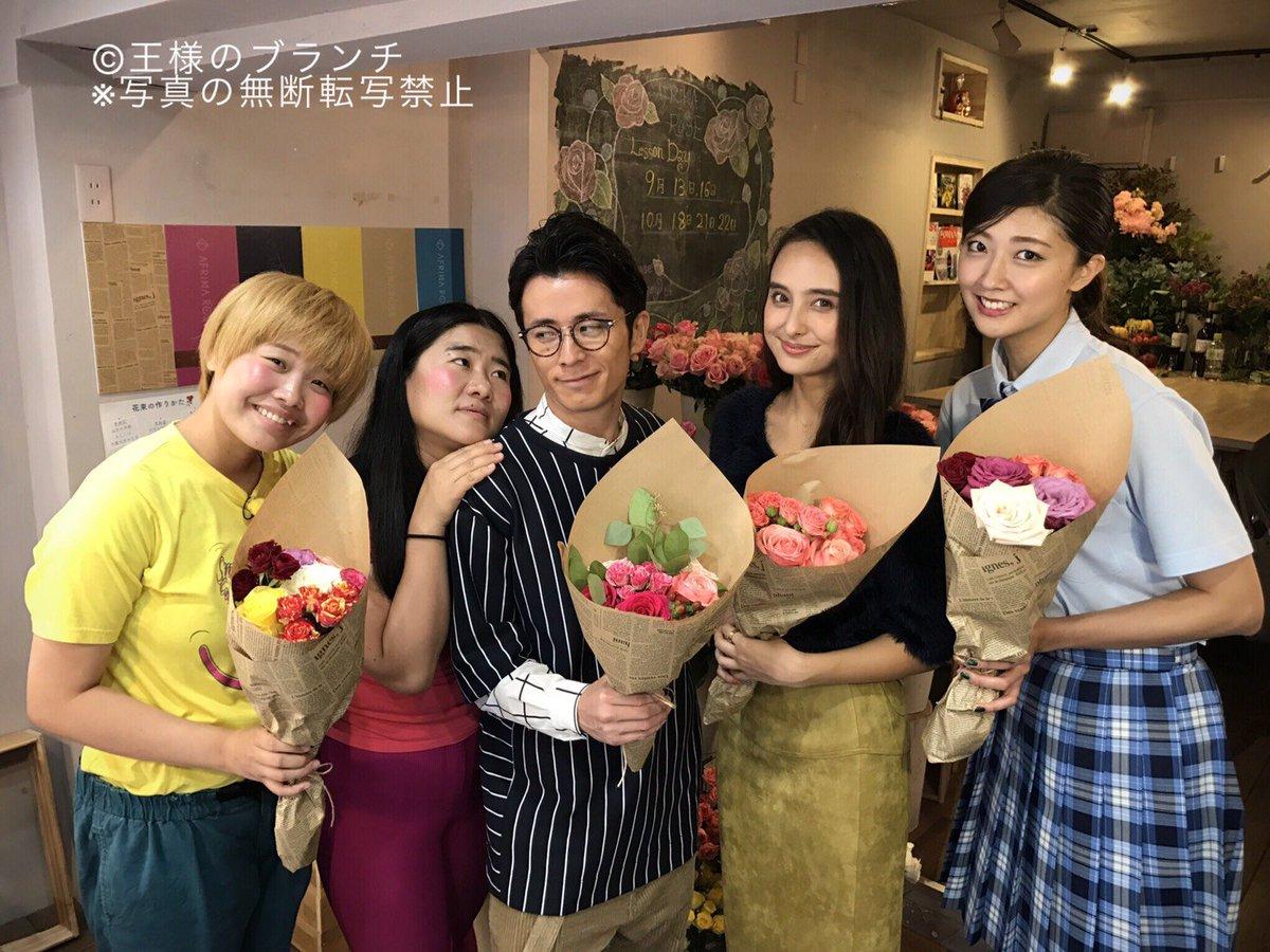 ■ 熊井友理奈 ■ TBS「王様のブランチ」 ■ 9:30〜14:00 ■©2ch.net->画像>210枚