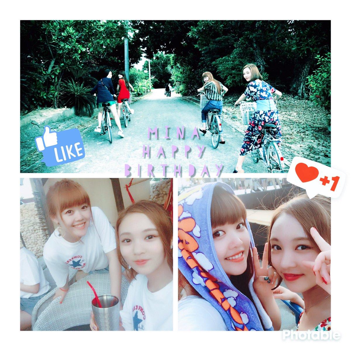 Happy Birthday MINA🎂🎂🎂17歳かー!セブンティーンやな✨これからもガルフレのベーシストととしてよろし
