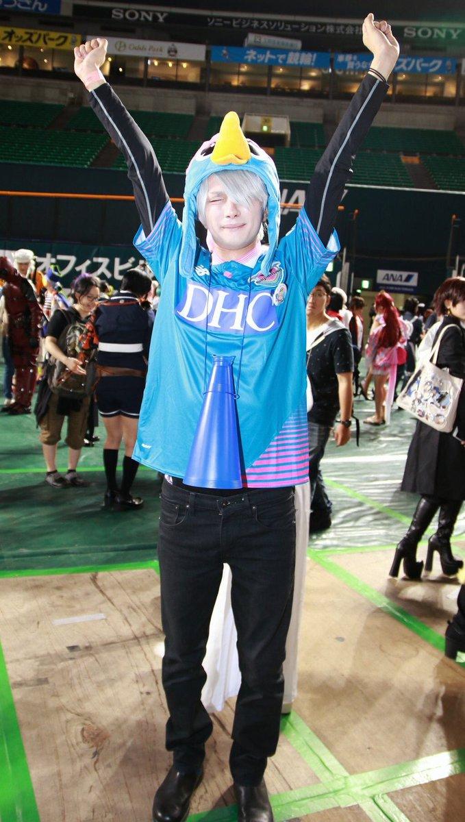 嬉しそうなヴィクトル撮っていただきスパシーバ!撮影者TOMOさん( )#CC福岡#ヴィクトルニキフォロフ #ユーリonI