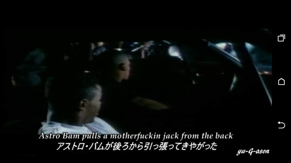 MC Eiht - Straiht Up MenaceCoolioのGangsta's Paradiseとか、Ice C