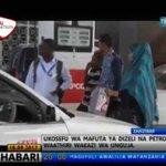 Mafuta Ya Diesel na Petrol Yaadimika Zanzibar