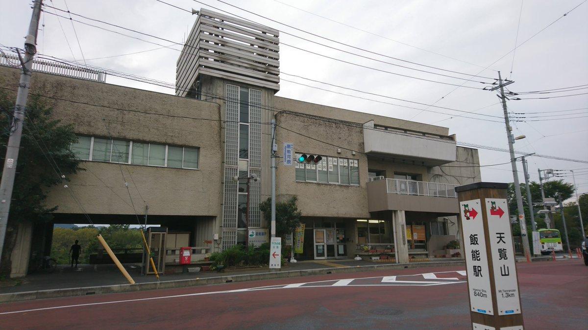 飯能中央地区行政センターにて、OVA「ヤマノススメ おもいでプレゼント」の大型ポスターが展示されました。聖地巡礼ノートも