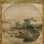 Muromachi era Sesshu painting discovered after 84 years