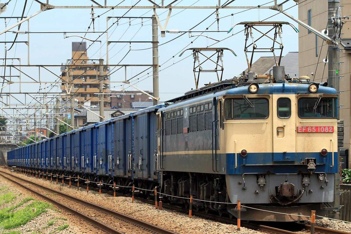 09/6/23武蔵野線、昼間の貨物ゴールデンタイムを飾ったワム貨、3461レ。牽引機もいろいろで話題でしたねぇ。