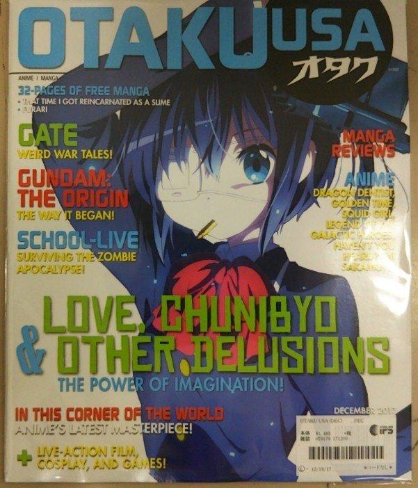 洋雑誌『OTAKU USA』も入荷しました。表紙は「中二病でも恋がしたい!」。他、「この世界の片隅に」「GATE」の記事