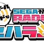 セハガールのハードなSEGA情報RADIO『セハラジ』9月20日分を配信開始!SEGA歴代ゲームハードの擬人化プロジェク