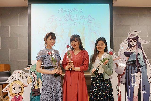 『縁結びの妖狐ちゃん』日中文化交流特別イベントが神田明神で開催。阿澄佳奈、金元寿子さん、井上麻里奈が中国文化のクイズに挑