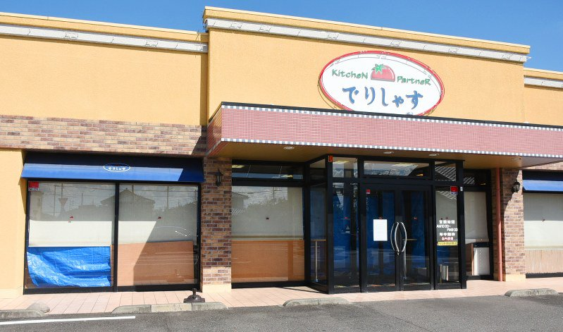 Firm that sold food allegedly tainted with O157 E. coli closes all related stores