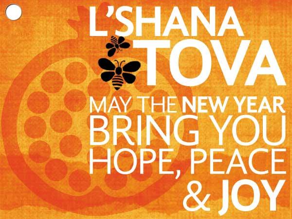 #RoshHashanah greetings to all those celebrating. Wishing you a happy...